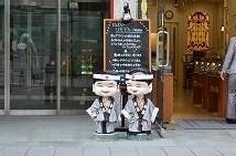 札幌祭り3.jpg